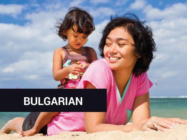 FamilyEduNet Training Course Guidelines [Bulgarian]